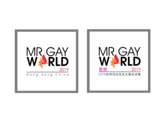 Hong Kong to host Mr Gay World™ 2019